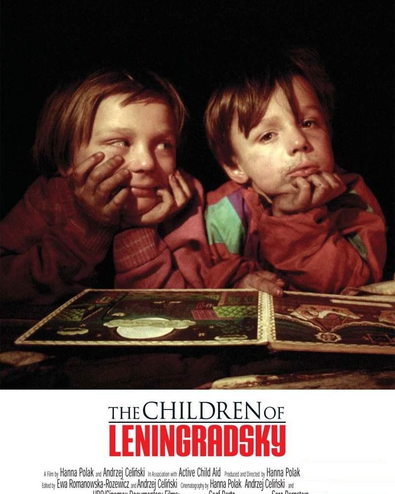 Leningradsky-children